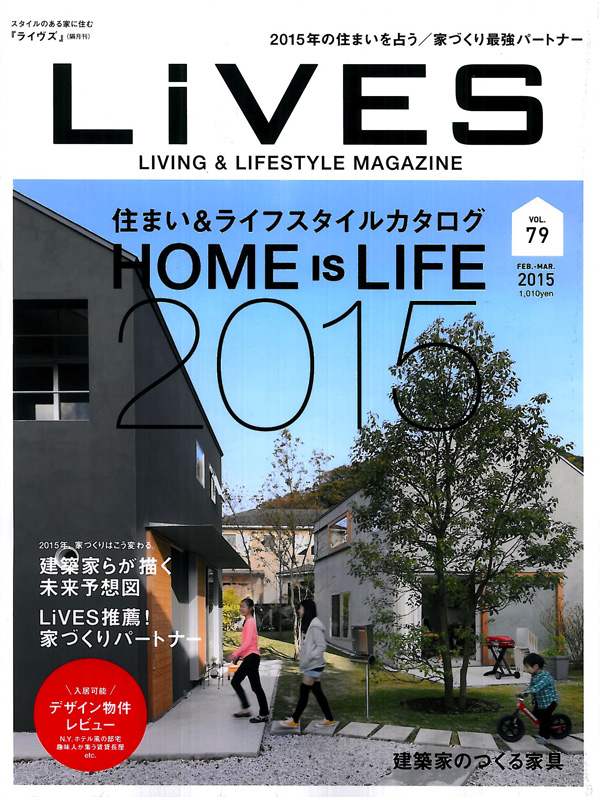 LIVES_79_3_3