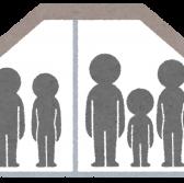 「二世帯住宅」➡「近距離別居」への移り変わりから、住宅のあり方を考える。
