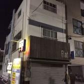 東武練馬リノベーション