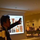 賃貸併用住宅セミナー『再生、素敵、併用。』レポート 2015/1/30(金)@サンワカンパニー東京ショールーム