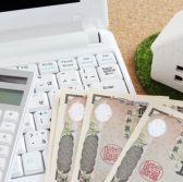 家賃収入にかかる税金とは?