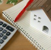 不動産の売却益に課せられる税金