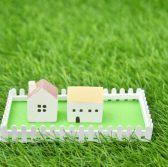 部分共用型二世帯住宅のメリットとデメリット