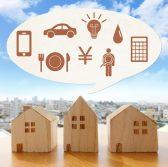 不動産を売却してもらった時に土地と建物を按分計算しなければならないケースとは?