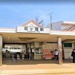 土地面積169.51㎡!「恋ヶ窪」駅徒歩7分の大型賃貸併用住宅
