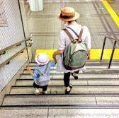 玉川学園前駅周辺の住みやすさをご紹介!子育て世帯にはおすすめのエリア!