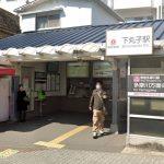 下丸子駅 注文住宅にて施工!3LDK+1Rの賃貸併用住宅