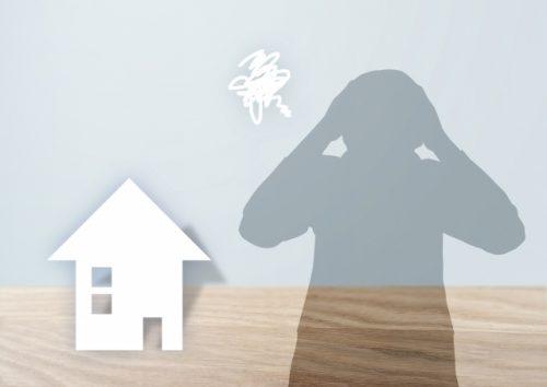 賃貸併用住宅.com