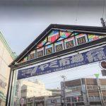 横浜駅まで5分&駅徒歩3分の好立地で理想の賃貸併用住宅を建ててみませんか