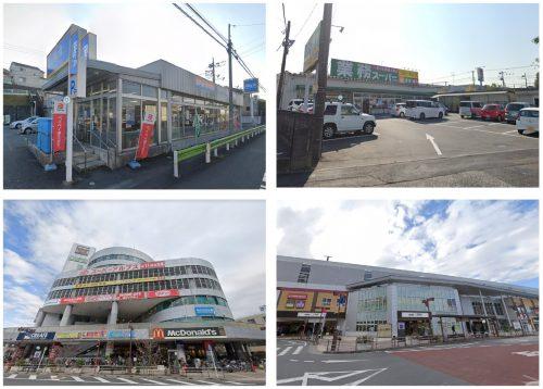 長沼駅周辺環境