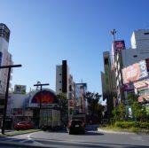 横浜市東白楽駅周辺から東京都心へのアクセス