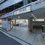 【東横線×賃貸併用】横浜駅まで3分・渋谷まで33分@東白楽駅チカ